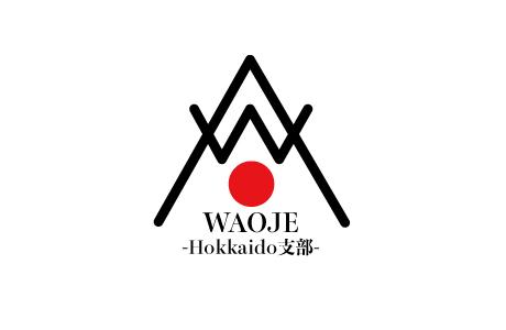 2018_waoje