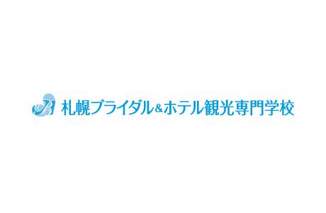 braidalhotel-01