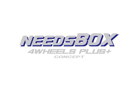 needsbox-01