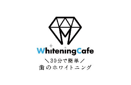 whitecafe-01